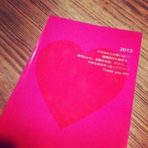 写真 2014-01-13 17 11 49
